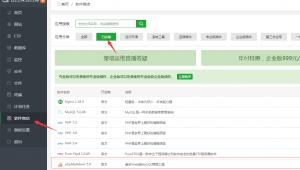宝塔phpmyadmin访问PHP Warning: Unsupported declare 'strict_types' in ...
